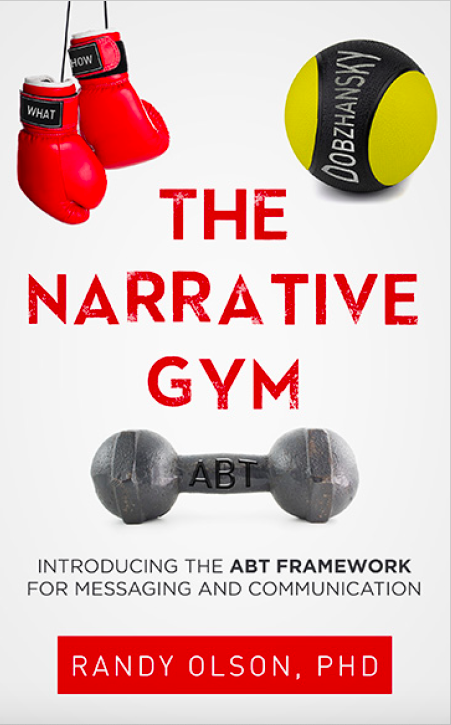 Narrative Gym Cover